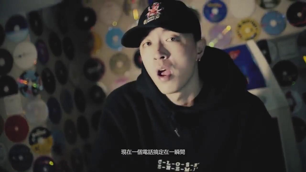 Tizzy T - 變 ft.Jony J  (720p music video)