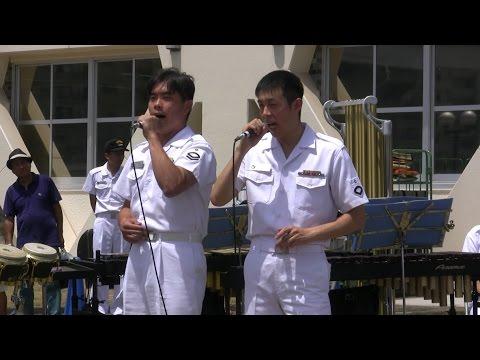 自衛官が歌う 嵐『ふるさと』🎤 海上自衛隊横須賀音楽隊