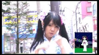 アキバ1の大和撫娘 松本香苗の最新シングル「アキバ名物 萌え萌え音頭」...