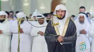 تلاوة ستريح اعصابك بصوت قمة في العذوبة والخشوع - القارئ عبدالله الموسى ( رمضان دبي 2019 )