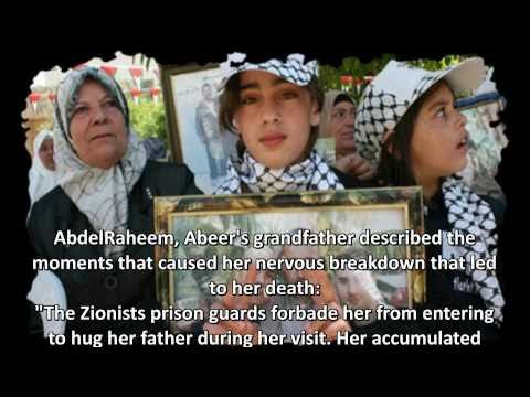 Abeer, a child victim of Zionist cruelty.wmv