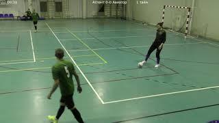Атлант Авиатор 8 ТУР Чемпионата КЛФЛ по мини футболу сезон 2020 2021