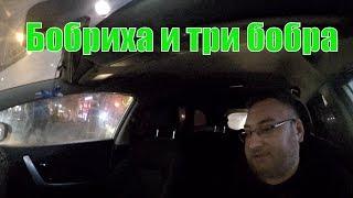 Работа в такси. Uber. В Gett не подключают.  В Монино в яму😡/StasOnOff