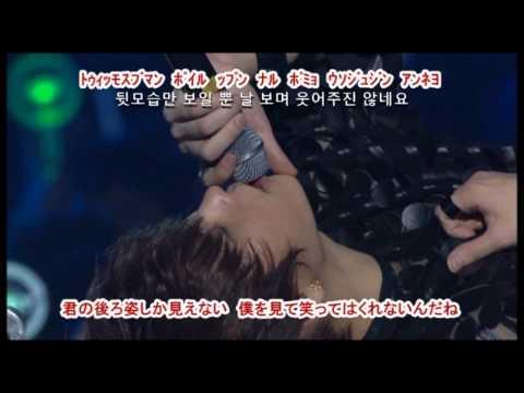 【カナルビ・日本語字幕】 BEAST 拳をぎゅっと握って(주먹을 꽉 쥐고)