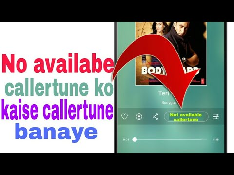 No jio caller tune Available||kaise jio tune set kare free me||how to set jio caller tune100% proof
