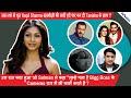 Tanisha Mukherjee  कैसे Ajay ने Salman की Help से BB के बीच से Eviction करवाके बचायी घर की इज़्ज़त ?