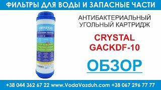 фильтр для воды Katadyn Pocket ремонт