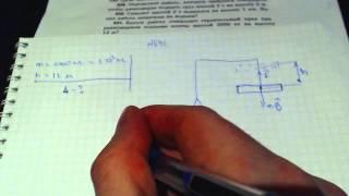 Задача 531. (Физика. 7 класс. Перышкин)