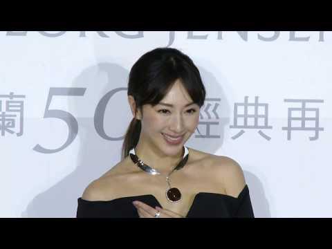 【GEORG JENSEN】朵蘭50 經典再現 活動嘉賓:隋棠