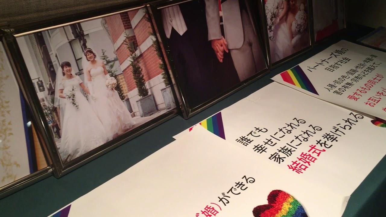 詩織 結婚 伊藤