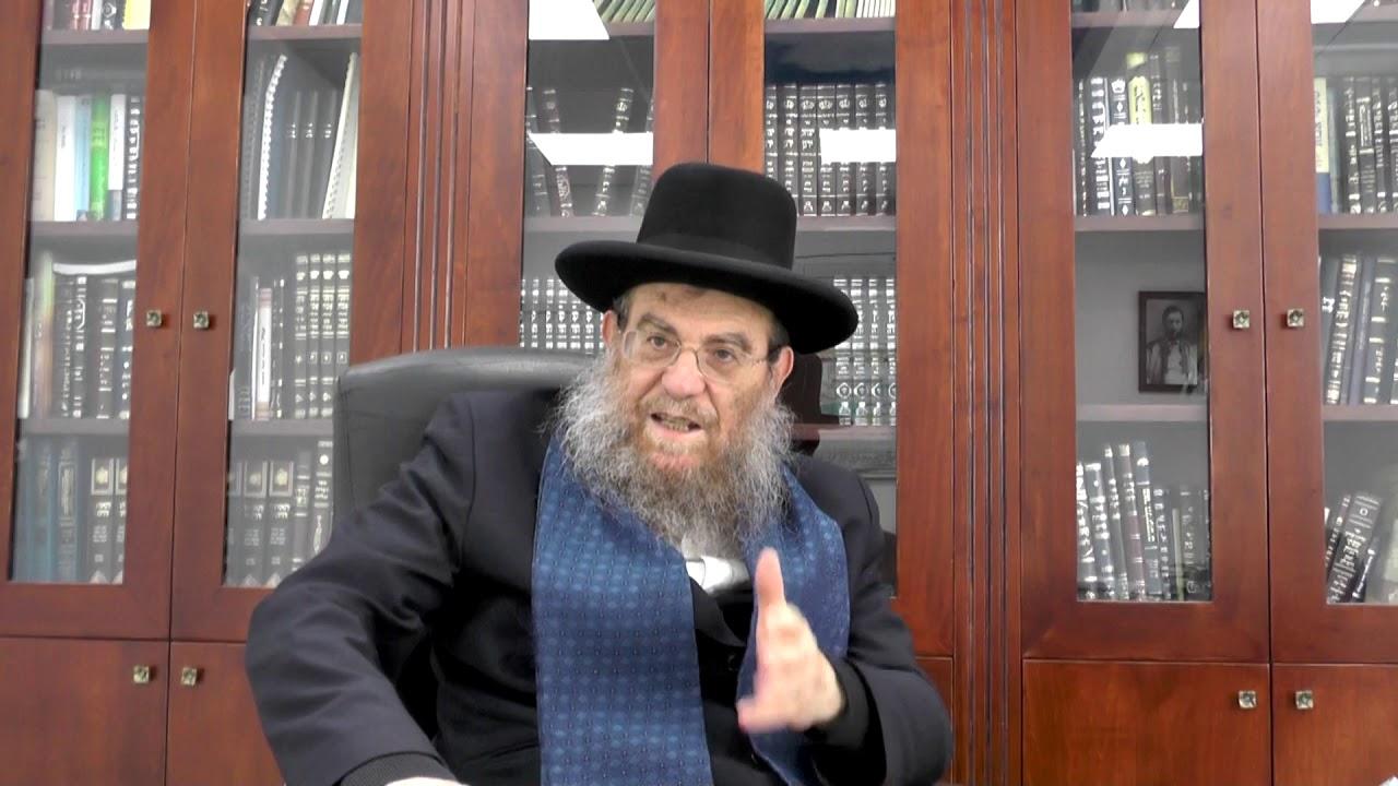 """הגאון הגדול הרב יצחק ברדא שליט""""א - פרשת ויקרא"""