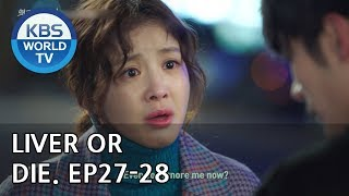 Liver or Die I 왜그래 풍상씨  Ep. 27-28 Preview