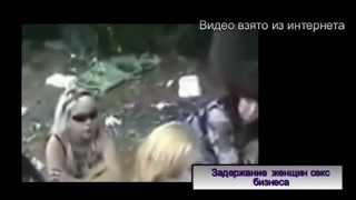 Насилие над женщинами со стороны правоохранительных органов