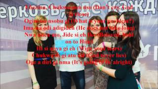 PREYE   EBEZINA WITH LYRICS  OFFICIAL VIDEO