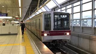 東武20000系21804F 中目黒行き 北千住駅発車