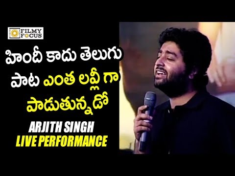 Arjith Singh Live Performance on Telugu Song : Unseen Video - Filmyfocus