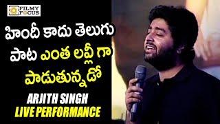 Arjith Singh Live Performance on Telugu Song : Unseen Video - Filmyfocus.com