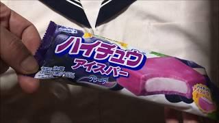 ハイチュウ アイスバー グレープ(氷菓) 森永製菓:写真と動画 通販.jp thumbnail