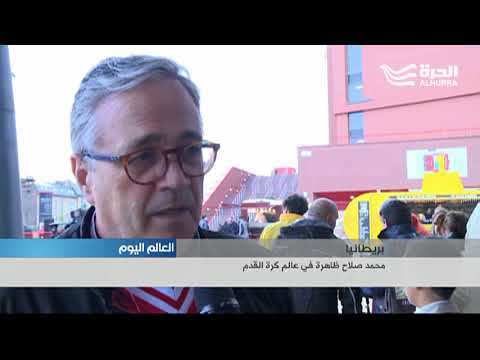 محمد صلاح ظاهرة في عالم كرة القدم  - 19:21-2018 / 4 / 25