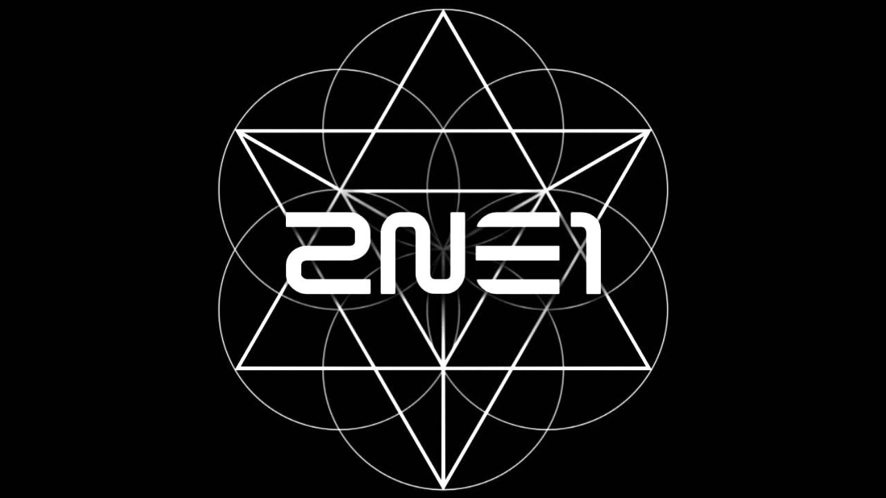 Download [Full Audio] 2NE1 - Gotta Be You (너 아님 안돼) [VOL. 2]