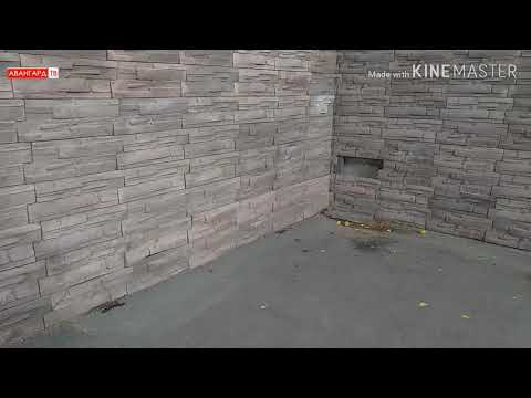 Поврежденные плитки у ДК города Юрюзань.
