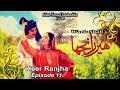 Download Heer Ranjha - Episode #11 - Drama Serial - Punjabi - Folk - Waris Shah MP3 song and Music Video