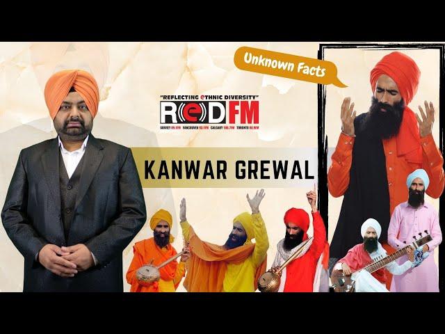 Unknown facts | Kanwar Grewal | Icons of Punjab