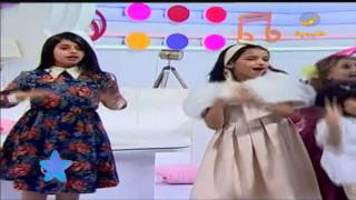 أغنية الماء من برنامج صغار ستار-  غناء الطفلة أصايل