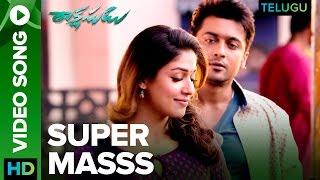Super Masss (Sema Masss) Video Song | Rakshasudu Telugu Movie | Suriya, Nayanthara | Yuvan Shankar