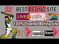 Online Beting Site in Bangla | How to earn From Online bet bangla | Instant Payment, bd beting site