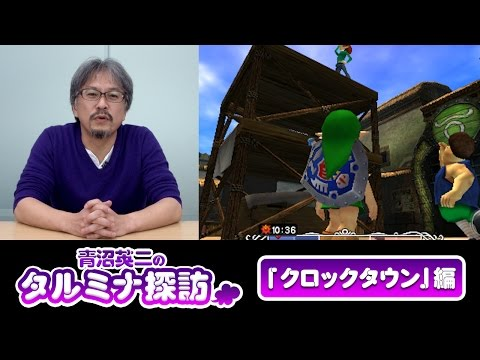 Watch more than 20 minutes of Majora's Mask 3D gameplay, see what's new