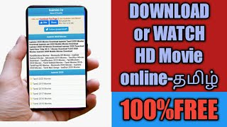 How to download movie in isaimini.in?it is a simple process💥😎