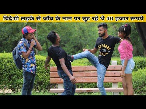 Download Job के नाम पर विदेशी लड़के से लूटे 40 हज़ार रूपये 😡😡    Full Fighting Video    Naveen Jangra Video