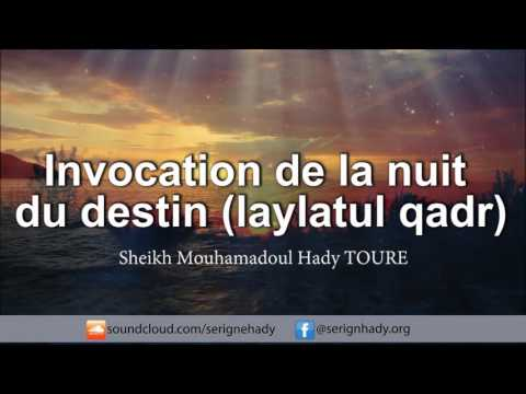 Invocation à réciter lors de la nuit du destin (Laylat Al- Qadr)  (دعاء ليلة القدر )