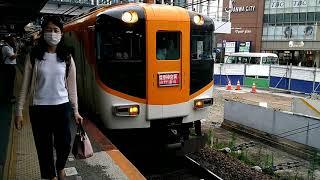 近鉄30000系V02編成の特急橿原神宮前行き 大和西大寺駅