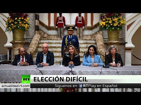 Gobierno de facto de Bolivia presenta iniciativa de ley para convocar a nuevas elecciones