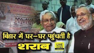 Hindi News Live India TV