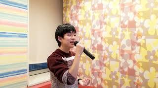最後もやっぱり君 / Kis-My-Ft2 (cover) 18/11/29