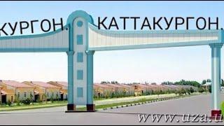 #samarqand KATTAQURG'ON SHAHRI