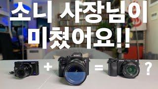 📸 내게 최고의 4K 유튜브 카메라. 소니 A6400. 직접 구입해 한 달 넘게 사용하며 겪은 장단점과 RX100, A7M3, EOS RP 비교 및 리뷰 | 기술인간