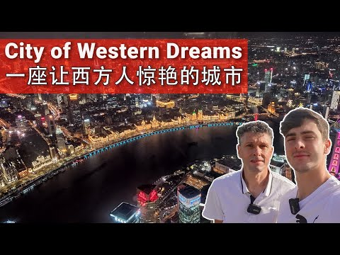 The City of Western Dreams : Shanghai, China // (含中文字幕) // 一座让西方人惊艳的城市