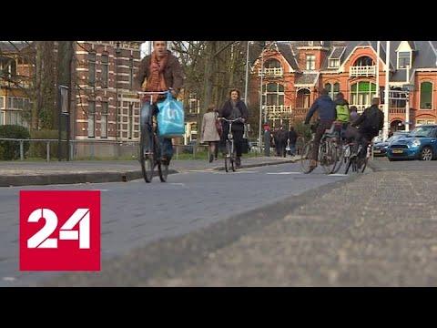 Ночь в Амстердаме обойдется туристу в дополнительные три евро - Россия 24