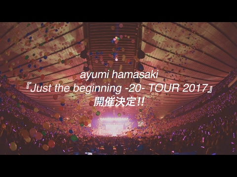 浜崎あゆみ / ayumi hamasaki 『Just the beginning -20- TOUR 2017』Trailer
