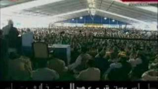 Persian Poem - Khilafat in Ahmadiyya Muslim Community