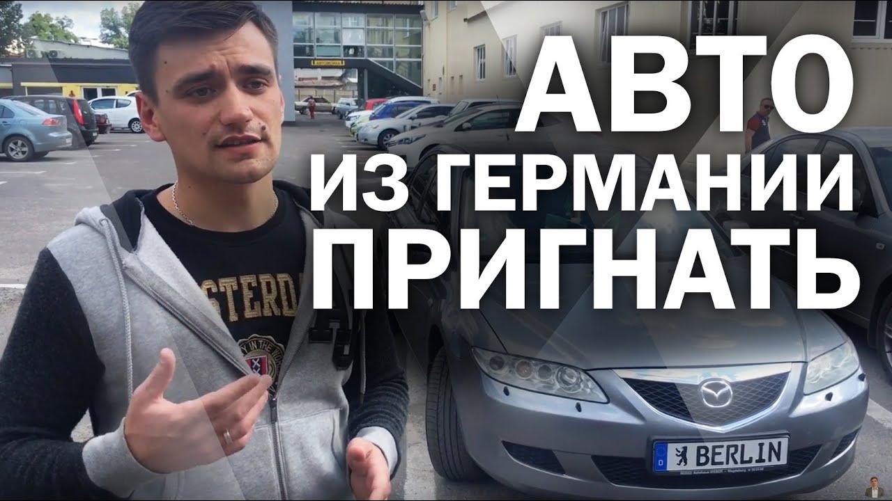 17 фев 2016. Канал дениса: https://www. Youtube. Com/user/pervjak это небольшой видеовлог на тему: