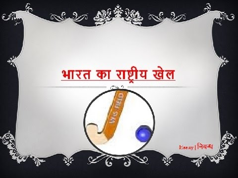 annual function at school in hindi Read the latest and breaking hindi news on amarujalacom get live hindi news about india and the world from politics, sports, bollywood, business, cities, lifestyle, astrology, spirituality, jobs and much more.