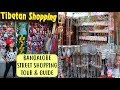 Bangalore Street Shopping Guide - Brigade Road Shopping Tour with Price | AdityIyer #adityvlogs