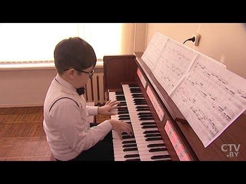 11-летний мальчик изумительно играет на органе   Лауреат международных конкурсов Павел Примаков