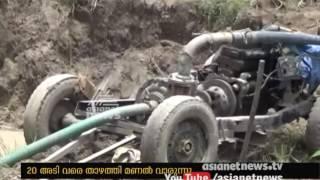 Unauthorised Black sand mining in Idukki High range. paddy field