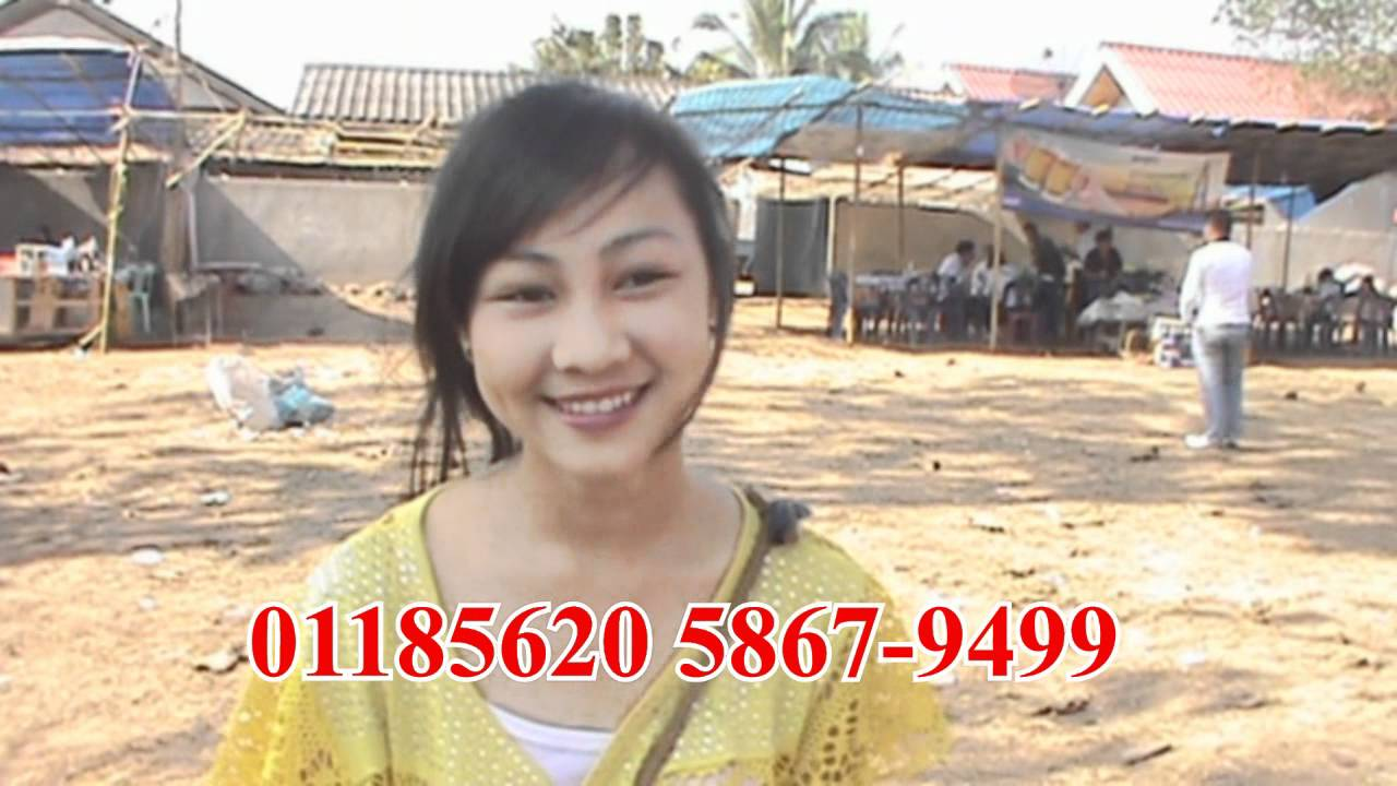 pretty girls phone number